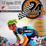 Nace la Challenge Castelli en las 24 Horas Cyclo Circuit