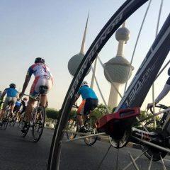 Gran Fondo Kuwait