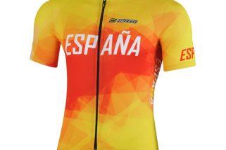 Conjuntode España para los Juegos Olímpicos de Río