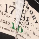 endura-whisky-tobermory-jersey