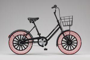 Neumáticos de bicicleta Bridgestone Air Free