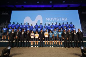 Movistar 2020